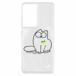 Чохол для Samsung S21 Ultra Типовий український кіт