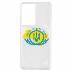 Чохол для Samsung S21 Ultra Україна Мапа