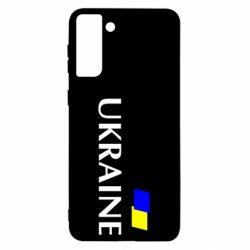 Чохол для Samsung S21 Ultra FLAG UKRAINE