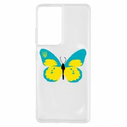 Чохол для Samsung S21 Ultra Український метелик