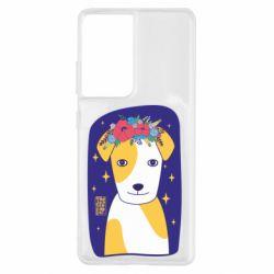Чохол для Samsung S21 Ultra Український пес