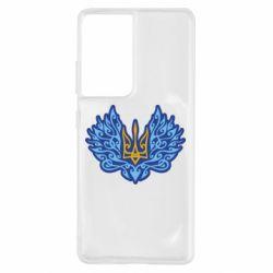 Чохол для Samsung S21 Ultra Український тризуб арт