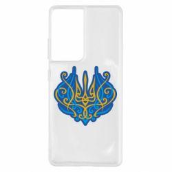 Чохол для Samsung S21 Ultra Український тризуб монограма