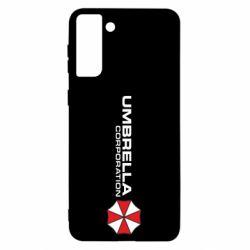 Чохол для Samsung S21 Ultra Umbrella Corp