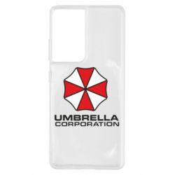 Чохол для Samsung S21 Ultra Umbrella