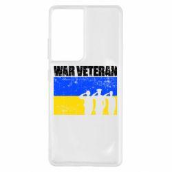 Чохол для Samsung S21 Ultra War veteran