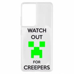 Чохол для Samsung S21 Ultra Watch Out For Creepers