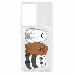 Чохол для Samsung S21 Ultra We are ordinary bears