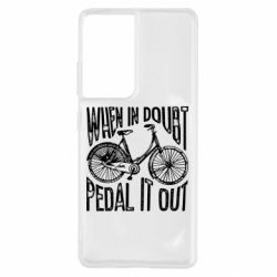Чохол для Samsung S21 Ultra When in doubt pedal it out