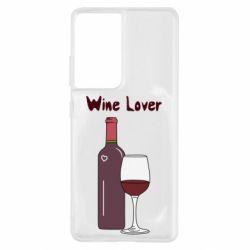 Чохол для Samsung S21 Ultra Wine lover