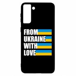 Чохол для Samsung S21 Ultra With love from Ukraine
