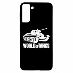 Чохол для Samsung S21 Ultra World Of Tanks Game