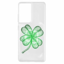 Чохол для Samsung S21 Ultra Your lucky clover