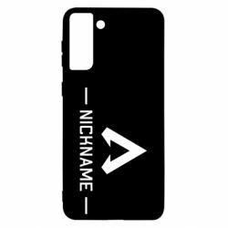 Чохол для Samsung S21 Ultra Your NickName English only