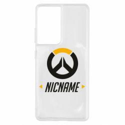 Чехол для Samsung S21 Ultra Your Nickname Overwatch