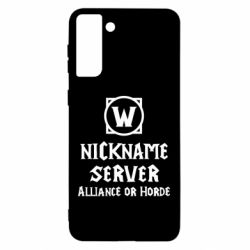 Чохол для Samsung S21 Ultra Your nickname World of Warcraft