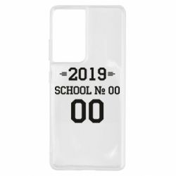 Чехол для Samsung S21 Ultra Your School number and class number