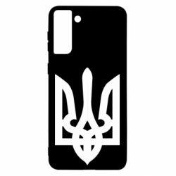 Чехол для Samsung S21 Ultra Жирный Герб Украины