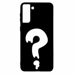 Чехол для Samsung S21 Ultra Знак Вопроса