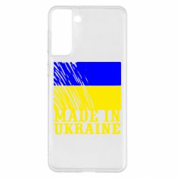 Чохол для Samsung S21+ Виготовлено в Україні