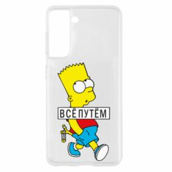 Чохол для Samsung S21 Всі шляхом Барт симпсон