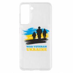 Чохол для Samsung S21 War veteran оf Ukraine