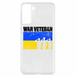 Чохол для Samsung S21+ War veteran