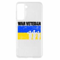 Чохол для Samsung S21 War veteran