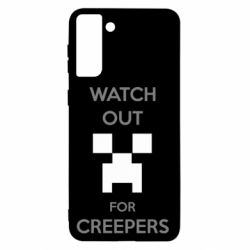 Чохол для Samsung S21+ Watch Out For Creepers