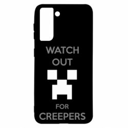 Чохол для Samsung S21 Watch Out For Creepers