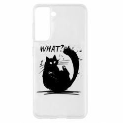 Чохол для Samsung S21 What cat