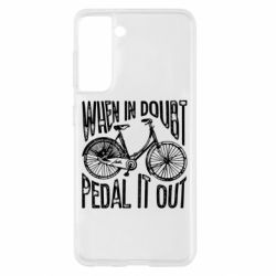 Чохол для Samsung S21 When in doubt pedal it out
