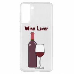 Чохол для Samsung S21+ Wine lover