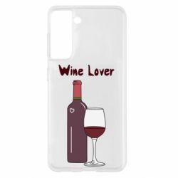 Чохол для Samsung S21 Wine lover