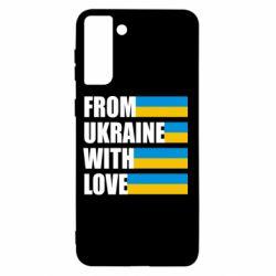 Чохол для Samsung S21+ With love from Ukraine