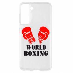 Чохол для Samsung S21 World Boxing