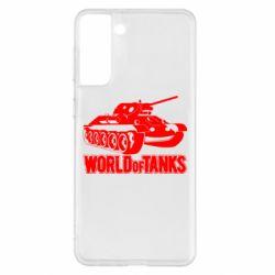 Чохол для Samsung S21+ World Of Tanks Game