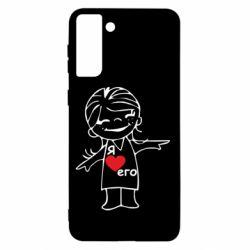 Чехол для Samsung S21+ Я люблю его