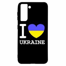 Чохол для Samsung S21 Я люблю Україну