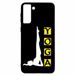 Чохол для Samsung S21+ Yoga