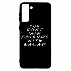 Чохол для Samsung S21+ You don't friends with salad