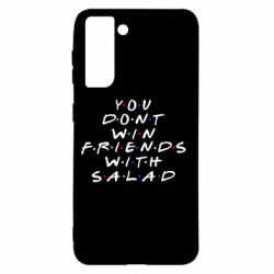 Чохол для Samsung S21 You don't friends with salad