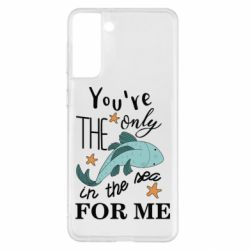 Чохол для Samsung S21+ You're the only in the sea for me