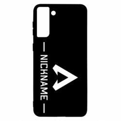 Чохол для Samsung S21+ Your NickName English only