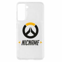 Чехол для Samsung S21 Your Nickname Overwatch