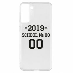 Чехол для Samsung S21+ Your School number and class number