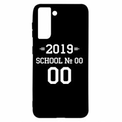 Чехол для Samsung S21 Your School number and class number
