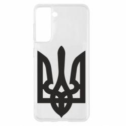 Чехол для Samsung S21 Жирный Герб Украины