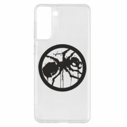 Чехол для Samsung S21+ Жирный муравей