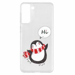 Чохол для Samsung S21+ Зимовий пингвинчик